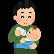 平成29年~令和3年の育児介護休業法の改正について