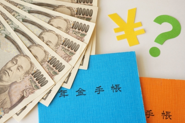 ★Japanese Pension: Good news for foreigners!
